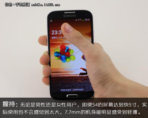 ��Ƽ�ǿ��Ӳ���� ����Galaxy S4����