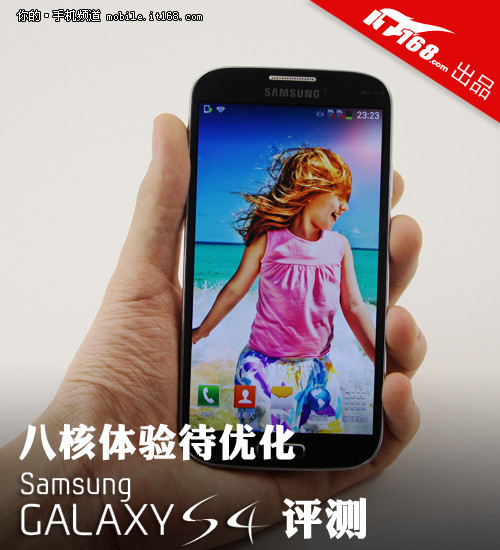 �˺�������Ż� ����Galaxy S4��������