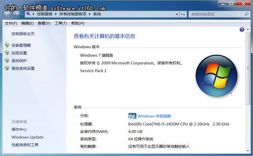 微软今天开始为Windows 7自动更新到SP1