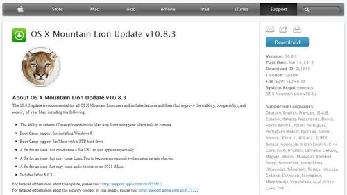 终于等来了!苹果正式发布OS X 10.8.3