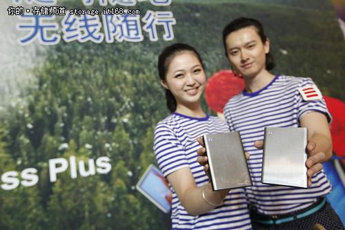 希捷Wireless Plus解析:便携移动分享