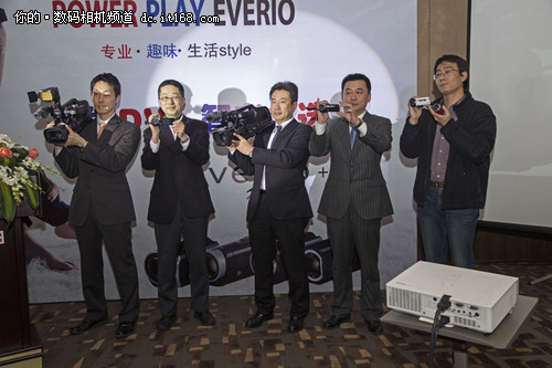 品牌与盈利两手抓 JVC发布会记者专访