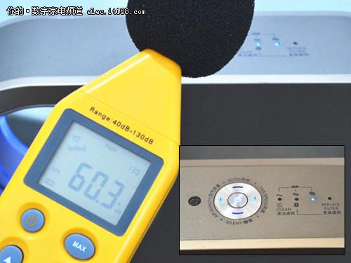空气净化器选购全攻略-净化量/噪声篇