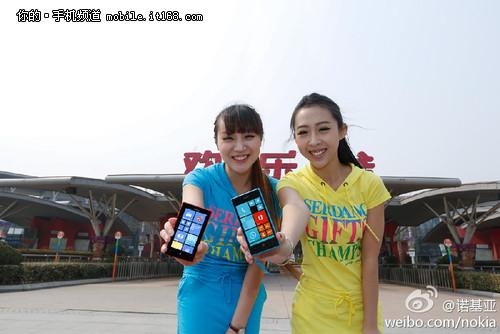 诺基亚Lumia720/520今日在京发布