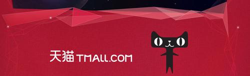 京东商城更新域名及Logo 推吉祥物形象