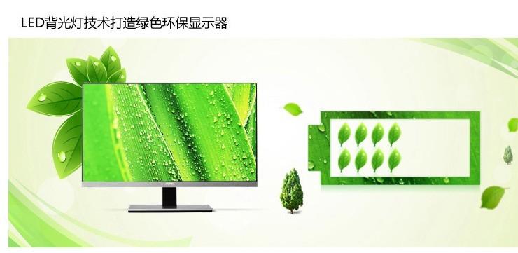 aoc i2367f液晶显示器爆款现货特价1199