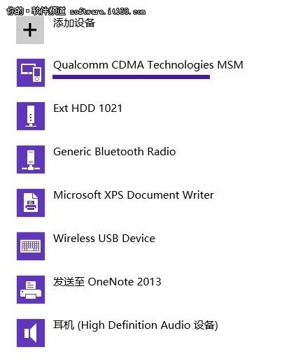 从Win8新界面设备管理器中安装硬件驱动