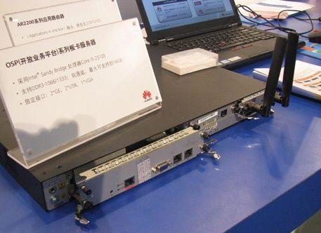华为重新定义企业路由 主推OSP开放平台