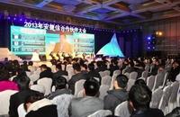 华为合作伙伴畅谈ICT解决方案客户价值
