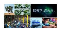 """思科""""万物互联""""诠释中国IoT未来"""