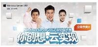 """珠江投资合道云:投资管理云""""混搭""""记"""