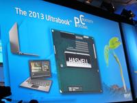 据传英特尔新一代Haswell处理器已出货