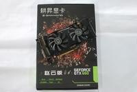 新一代游戏神器 耕�NGTX660赵云售1499