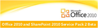 Microsoft Office 2010 SP2��������