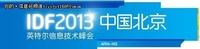 IDF2013:微服务器负载及架构发展趋势