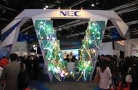 缔造影像之巅 NEC全线产品亮相InfoComm