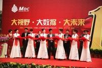 杭城MDC下沙数据中心盛大开业