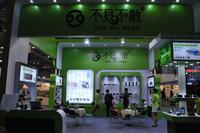 2013香港环球资源展:不见不散展示实力