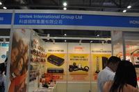 2013香港环球资源展:配件世家优越者