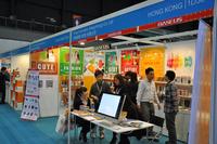 2013香港环球资源展:倍思各式苹果周边