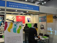 2013香港环球资源展:智器展示多款平板