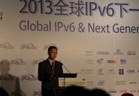 迎战互联网新变革 H3C与IPv6协力同行