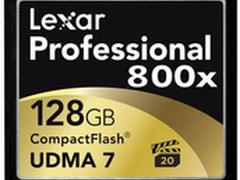 雷克沙Lexar CF128G 800X 120M/S售3260