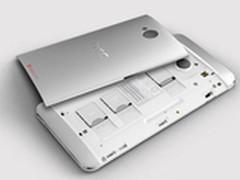 六月出货 HTC One将推迷你版本