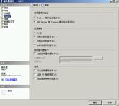 SQL Server 2012数据库服务器安全管理