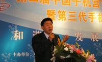 美晨与北斗合推裸眼3D智能手机抢滩中国