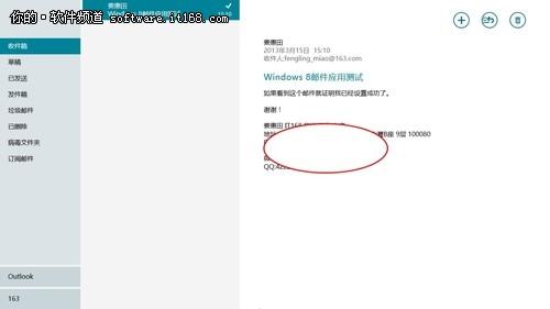 【Win8�w��^】Win8系�y��用�w�之�]件