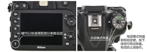 操作舒适画质优异 尼康D7100试用体验