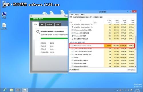 Win8自带防护甲 Windows Defender简介