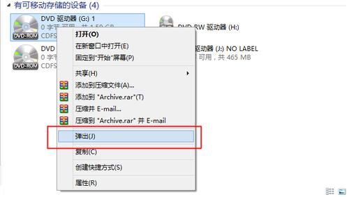 简化生活 win8原生支持pdf/iso文件格式图片