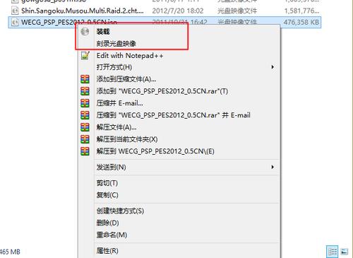 简化生活 Win8原生支持PDF/ISO文件格式