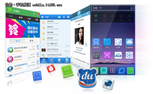 四核升级版100%互联网手机100AS上市