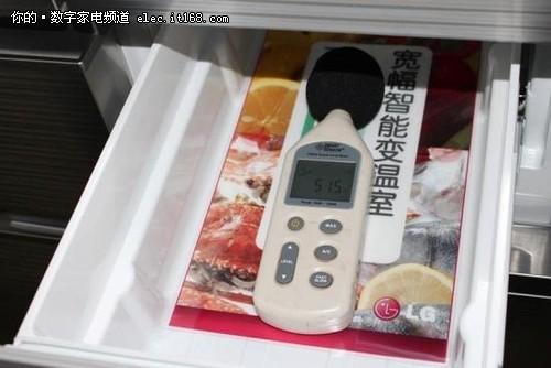 高效节能 lg gr-t38ygyl多门冰箱评测