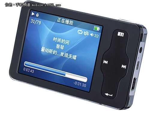 从一家低调的MP3厂商做起