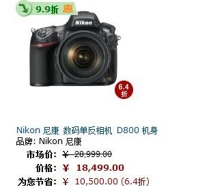 第一季度数码相机国外关注榜TOP10公布
