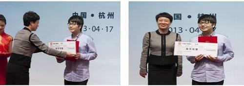 宁波工程学院朱凯迪捧走10万奖金