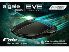 海联达携手EVE打造无线路由,敬请期待