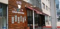 飞鱼星无线云:服务翼起来创业咖啡馆