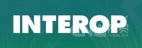 Interop纽约展会在即 BYOD、SDN受关注