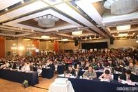 2013第六届中国数据中心大会纪实