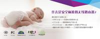 NETGEAR 绿色安全家庭网络倡导者