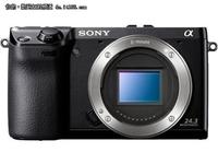 时尚高清拍摄 索尼 NEX-7心动价6279元
