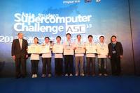 华中科技大学至强融核实现6万倍加速比