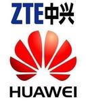 中国移动2012WLAN集采:华为中兴未入围