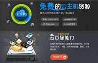 用户至上:对话263开发部经理李志涛