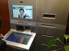 华为助力兰州银行实现7x24小时全能服务